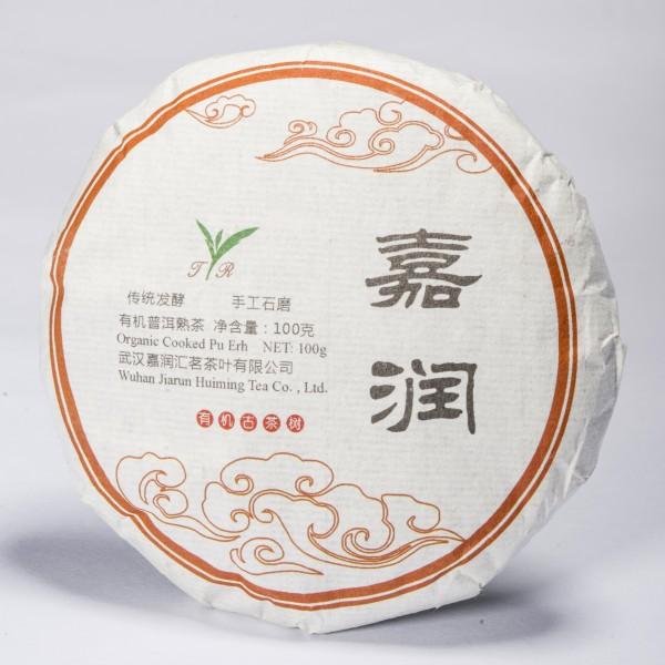 China Pu-Erh Beeng Cha ca. 100 g - shu