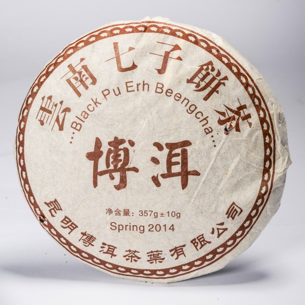 China Pu-Erh Beeng Cha approx. 357 g Black Tea