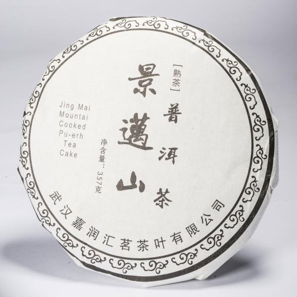 China Pu-Erh Beeng Cha-Jing Mai Mountain ca. 357 g - shu