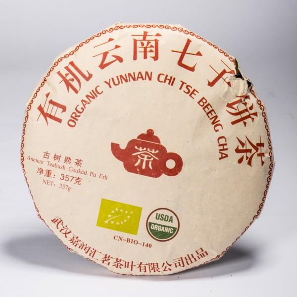 Chine Pu-Erh Beeng Cha Bio env. 357 g Bio