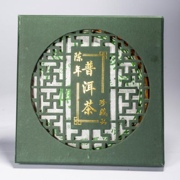 China Pu-Erh Green Beeng Cha ca. 357 g (in Geschenkverpackung)