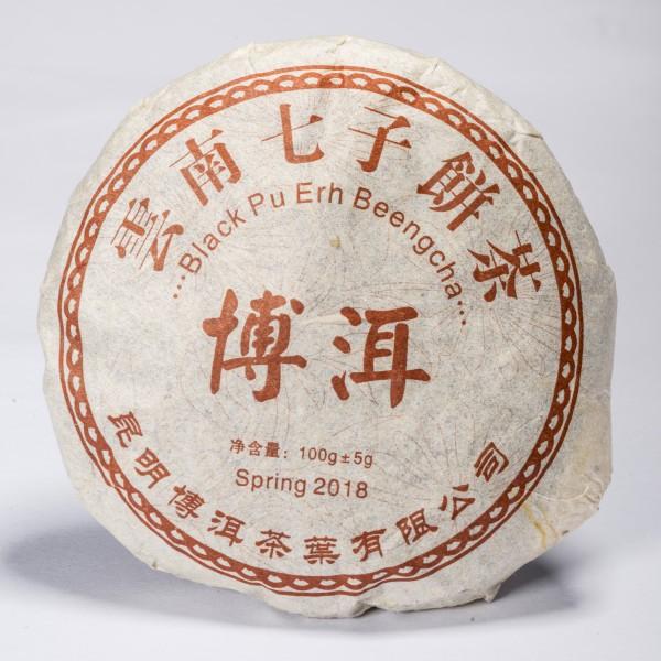 China Black Pu-Erh Beeng Cha ca. 100 g - shu