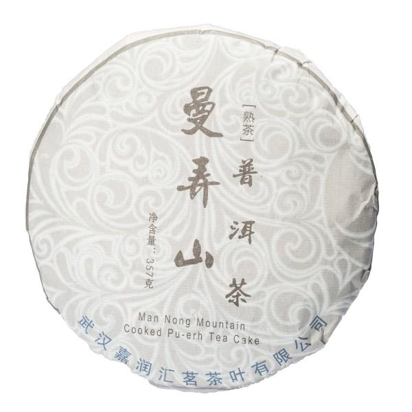 Chine Pu-Erh Beeng Cha - Man Nong Mountain env. 357 g - shu