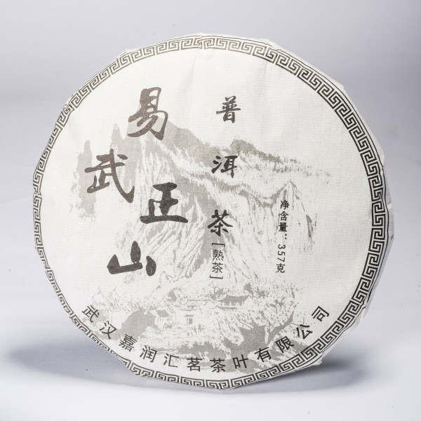 China Pu-Erh Beeng Cha - Yi Wu Mountain ca. 357 g